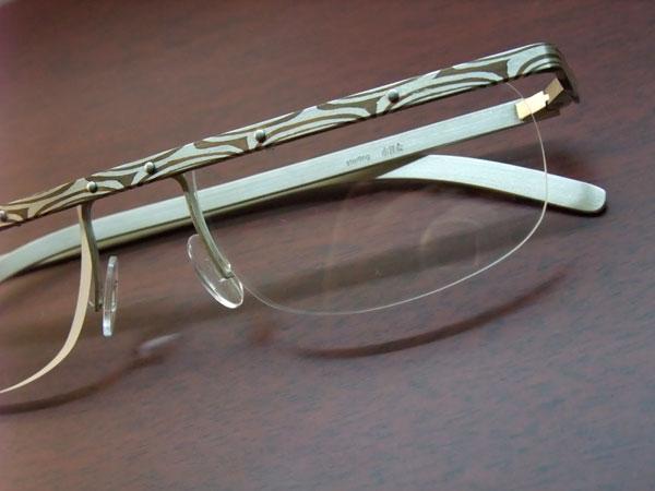 Brillengestell Ag1000 / Kupfer